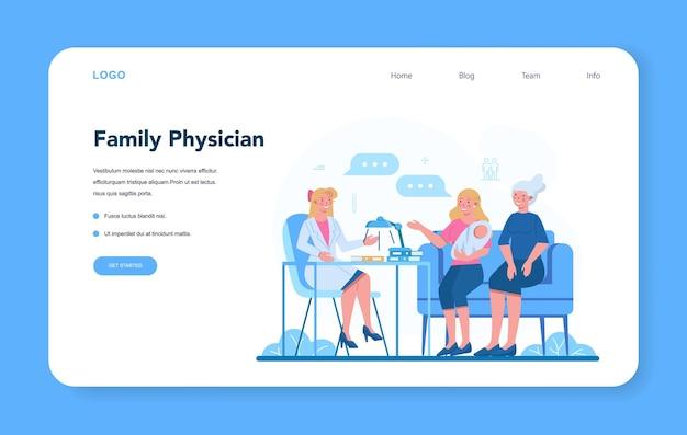 Médico de família e página de destino de saúde geral