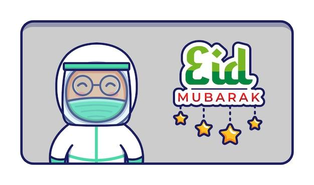 Médico fofo com saudação de eid mubarak