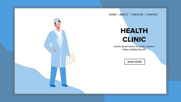 Médico trabalhador de clínica de saúde com vetor de lista de verificação. homem de funcionário de clínica de saúde vestindo terno profissional e equipamento de medicina na cabeça. character medical consult web flat cartoon ilustração