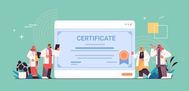 Médicos árabes formados com certificado de diplomados árabes comemorando diploma acadêmico
