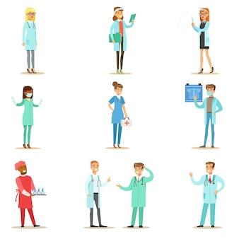 Médicos com diferentes especializações, vestindo uniformes médicos, trabalhando no hospital conjunto de especialistas em saúde