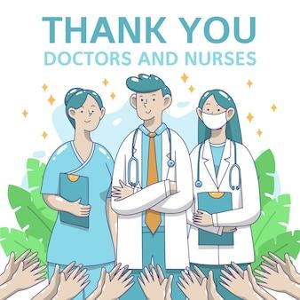 Médicos e enfermeiros com máscara médica