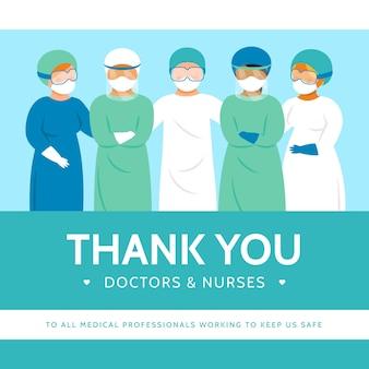 Médicos e enfermeiros usando máscaras