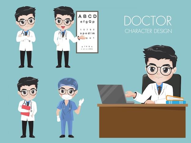 Médicos em vários gestos de uniforme.