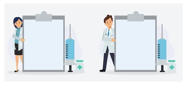 Médicos masculinos e femininos mostrando papel em branco na área de transferência, coloque seu texto aqui, seringa e remédio ao lado. plano