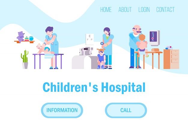 Médicos para crianças no hospital ou site de ilustração clínica médica.