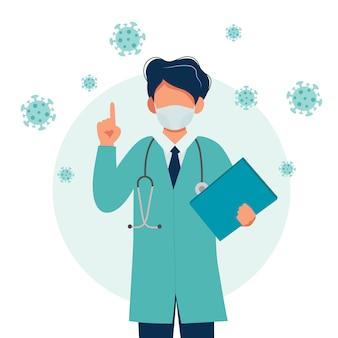Medique vestindo uma máscara médica, conceito do surto de coronavírus.