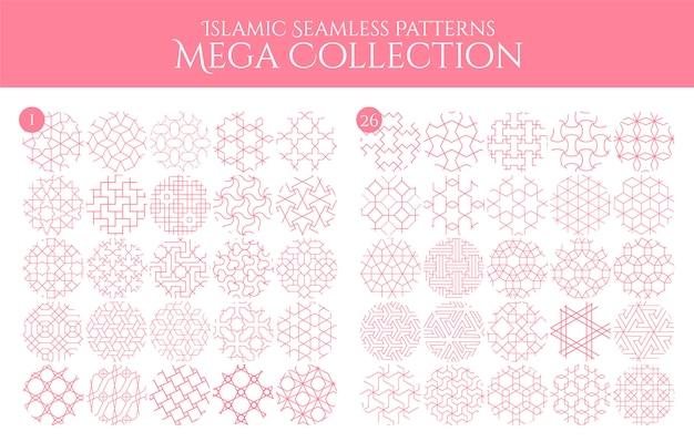 Mega coleção de padrões sem emenda islâmica
