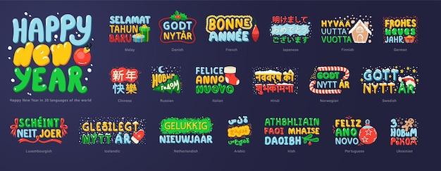 Mega conjunto colorido com saudações de feliz ano novo em diferentes idiomas estilo cartoon