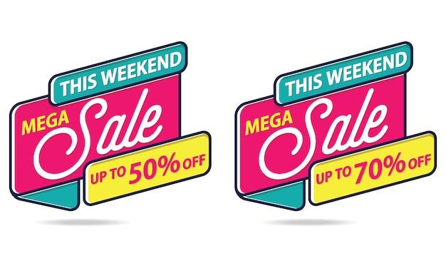 Mega venda banner modelo de etiqueta vector