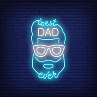 Melhor ícone de estilo de pai já néon. rosto masculino e lettering em fundo de tijolo.