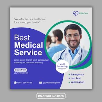 Melhor mídia social de saúde médica e postagem no instagram