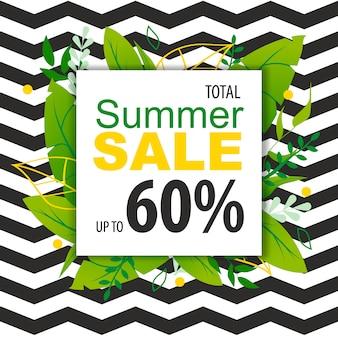 Melhor oferta de verão para comprar com 60% de desconto