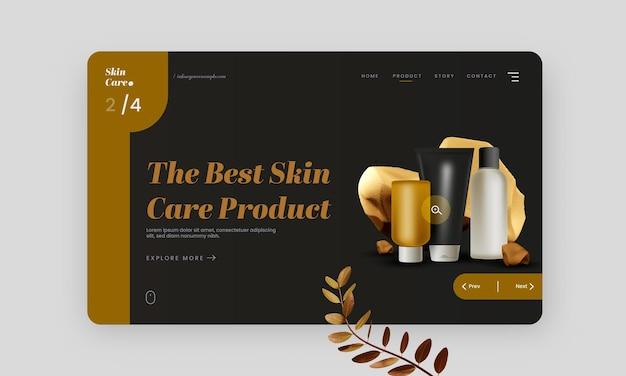 Melhor página de destino de produtos para a pele ou banner de herói na cor preta e marrom.