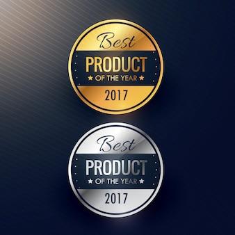 Melhor produto do ano emblemas em cores de ouro e prata