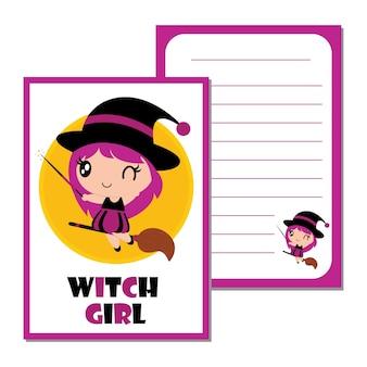 Menina bruxa linda voa com vassoura mágica no céu ilustração vetorial de desenhos animados para design de cartão de halloween, papel de parede e design de camiseta de criança