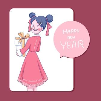 Menina chinesa está segurando o design de personagens presentes. feliz ano novo.