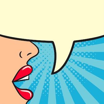 Menina diz lábios femininos e balão em branco. mulher fala ilustração em quadrinhos na arte pop