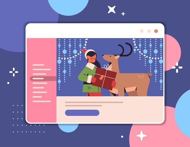 Menina elfo com rena na janela do navegador da web feliz ano novo, feliz natal, feriados, celebração, conceito, comunicação online, auto-isolamento, retrato horizontal, vetorial, ilustração