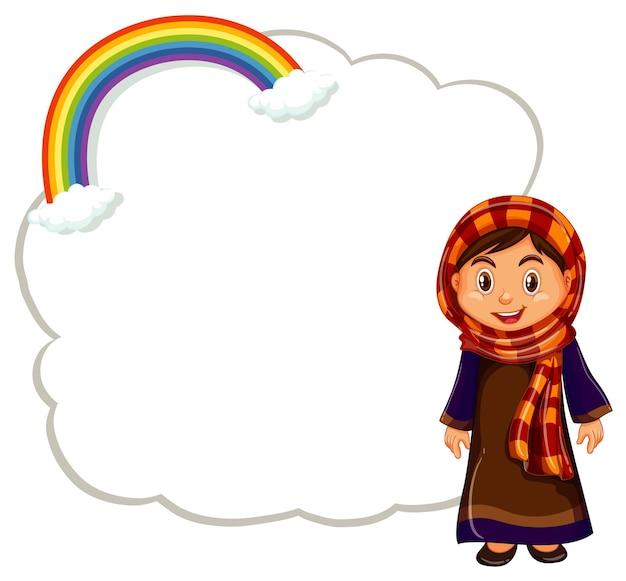 Menina feliz e quadro de nuvem