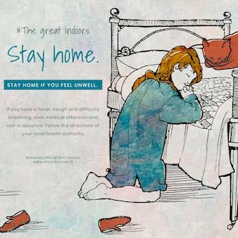 Menina ficando em casa rezando ilustração vetorial anúncio social e conselhos da oms sobre autoisolamento