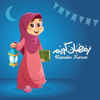 Menina muçulmana feliz segurando o livro do alcorão