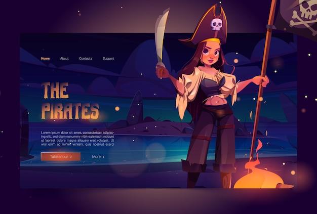 Menina pirata na página de destino dos desenhos animados da praia à noite Vetor grátis