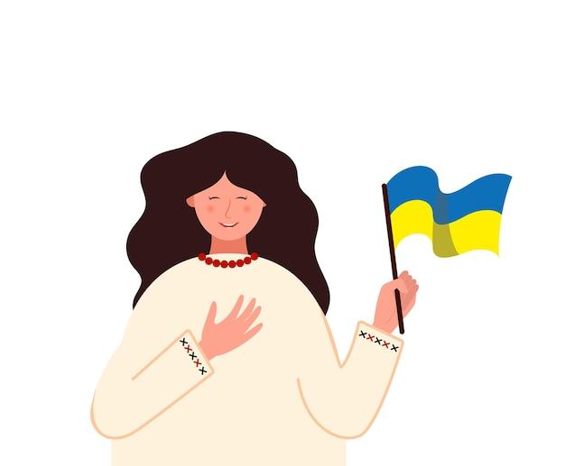 Menina ucraniana com o traje popular com bandeira azul e amarela. feliz independência, dia da constituição. ilustração patriótica