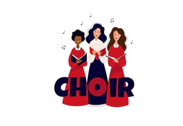 Meninas cantando em um pequeno coro cantando canções de natal. ilustração plana Vetor Premium