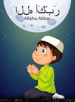 Menino árabe rezando em roupas tradicionais com