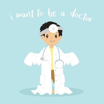 Menino bonitinho no vetor de desenhos animados uniforme de médico