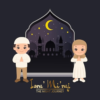 Menino bonito e menina em pose de hijab para saudação de isra miraj. o feriado de celebração islâmica de viagem noturna. design plano.