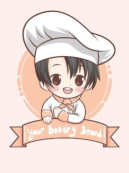 Menino chef de padaria fofo - ilustração da arte dos desenhos animados (logotipo do mascote)