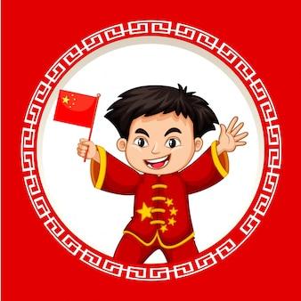 Menino chinês com bandeira da china