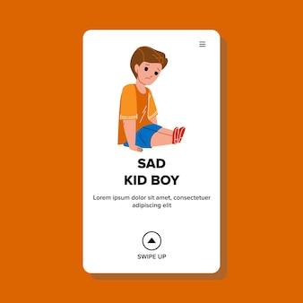 Menino criança triste sentado no chão e chorando vector. problema de preocupação de menino de criança triste com um amigo ou pai e chorar no quarto. tristeza personagem criança assustada em casa sozinha web ilustração plana dos desenhos animados