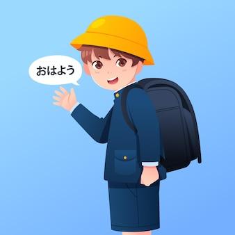 Menino estudante kawaii usando um randoseru