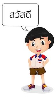 Menino tailandês dizendo olá
