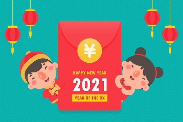 Meninos e meninas chineses vestindo roupas vermelhas nacionais no ano novo de 2021.