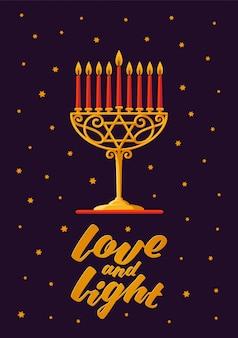 Menorá de ouro com velas vermelhas e texto de amor e luz