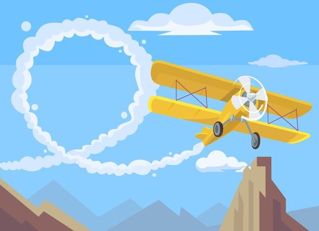 Mensagem de desenho de avião.