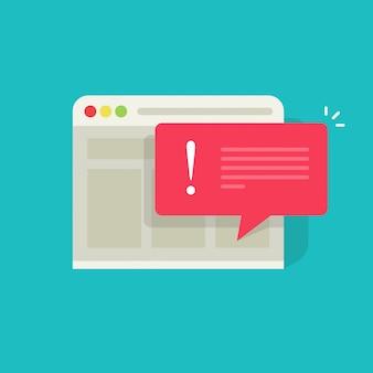 Mensagem de erro na internet com notificação de alerta de exclamação