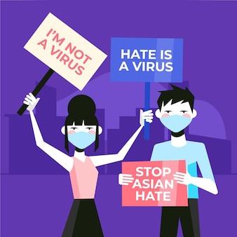 Mensagem de ódio asiático de parada plana ilustrada