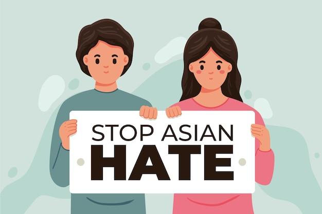 Mensagem de ódio asiático de parada plana orgânica ilustrada