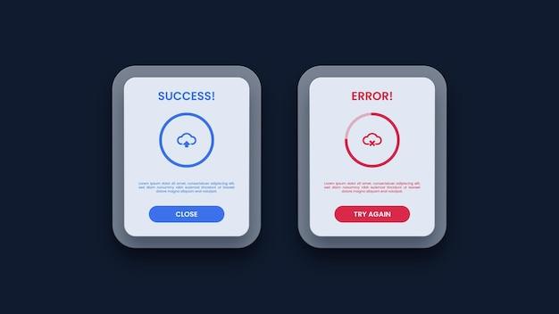 Mensagem flash de upload de arquivos de sucesso e erro