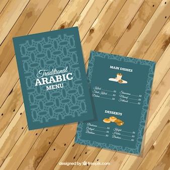 Menu árabe tradicional com ornamentos