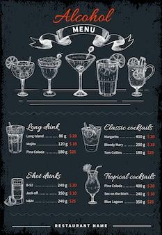 Menu de bebidas alcoólicas e coquetéis