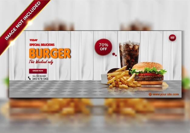 Menu de comida de hambúrguer delicioso especial de luxo modelo de banner de capa do facebook
