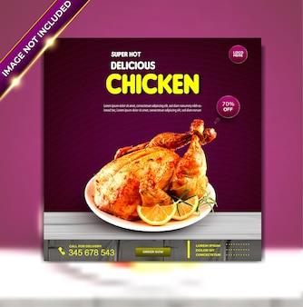 Menu de comida de luxo especial delicioso frango instagram conjunto de modelos de história do facebook