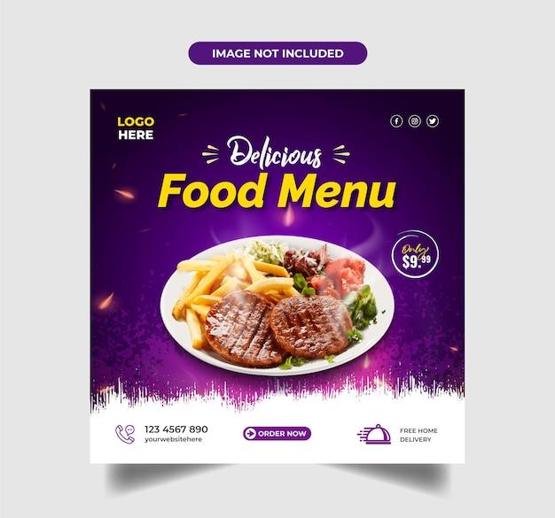 Menu de comida deliciosa postagem em mídia social ou modelo de banner da web vetor premium