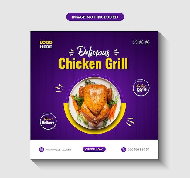 Menu de comida e postagem em mídia social de restaurante ou modelo de banner de frango grelhado